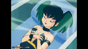 うる星やつら デジタルリマスター版 第1シーズン #009