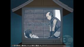 銀魂 (2年目)第069話