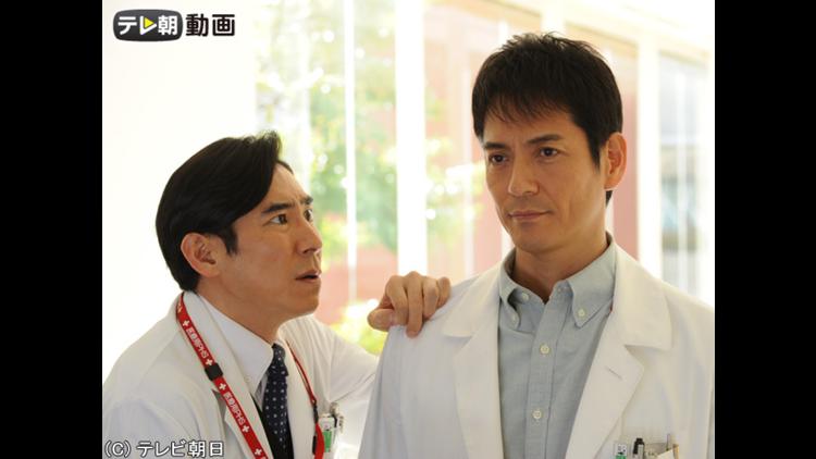DOCTORS 3 最強の名医 第09話(最終話)