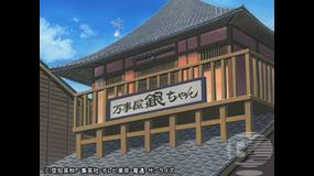 銀魂 (2年目)第075話