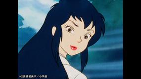 うる星やつら デジタルリマスター版 第1シーズン #005