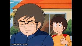 うる星やつら デジタルリマスター版 第1シーズン #010